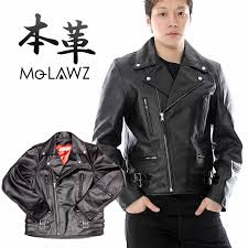 kawanotajimaya brand men s riders mlrj004 double riders leather jacket uk type