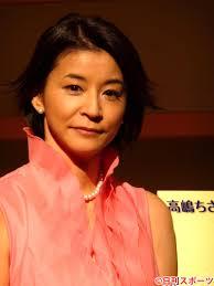 高嶋ちさ子 夫の検索結果 Yahoo検索画像