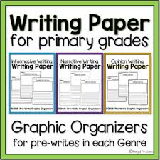 Lined Stationery Paper Unique Lined Writing Paper Bundle By Regal Firsties Teachers Pay Teachers