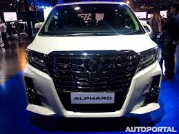 Toyota Alphard Price, Launch Date in India, Review, Images ...