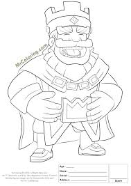 Printable Blue King Clash Royale Online Coloring Pages 1 покани