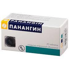 <b>Панангин</b> таб.п.п.о.№50, купить в интернет-аптеке в Москве ...