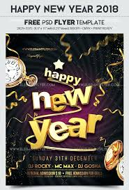 Free Design Data Download Happy New Year Flyer Template 2017 After ...