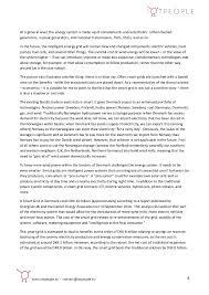 essays on the smart grid 8