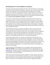essay citation example com essay citation example