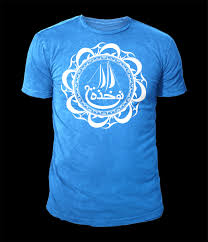 T Shirt Design Arabic Modern Bold T Shirt Design For Blessed Co By Dmono