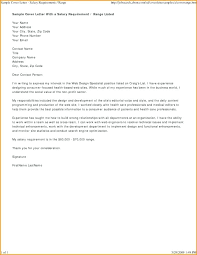 salary increment letter format by employer salary increase letter template salary increment letter sle salary increment