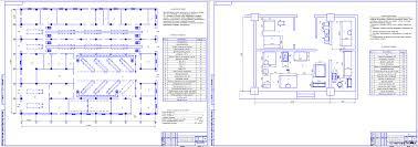 Дипломные и курсовые по теме Проектирование АТП СТО Чертежи РУ Курсовой проект Проектирование АТП на 210 грузовых автомобилей ГАЗ 3307
