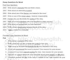 bite an english per day pmr english essay questions for bite an english per day pmr english essay questions for literature component novels