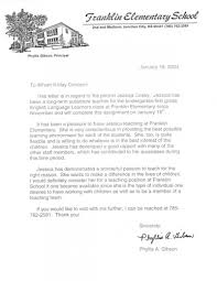 teacher letter of recommendation letter of recommendation for teacher from principal parlo