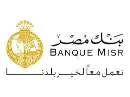 رقم خدمة عملاء بنك مصر 2021 الخط الساخن للشكاوى – جربها