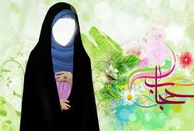 Image result for عفاف، شاخصه ایمان