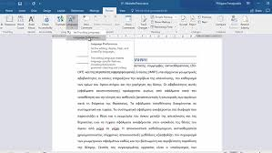 Micorsoft Office Word Set Proofing And Display Language In Microsoft Office 365