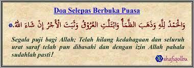 Niat tata cara bacaan doa buka mengganti puasa dan bayar qadha. Niat Puasa Dan Doa Doa Berkaitan Puasa Ramadhan Baru Shafiqolbu