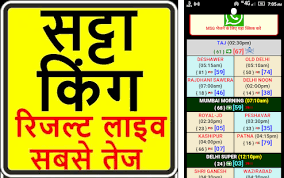 Shri Ganesh Satta Chart 48 Experienced Satta Chart 2019