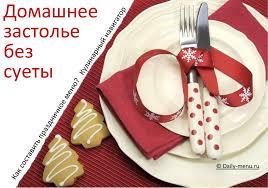 Homemade meal by Aleksandr Dyakov - issuu