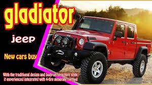 2018 jeep gladiator | 2018 jeep gladiator truck | 2018 jeep ...