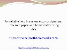 essay writing website words to avoid