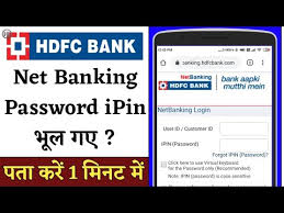 hdfc netbanking login forgot pword