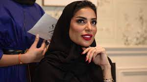 اتهامات فاطمة الانصاري مع شهد_شو - YouTube
