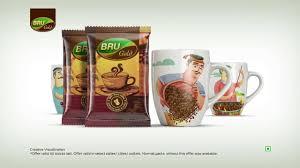 bru gold free coffee plantation mug