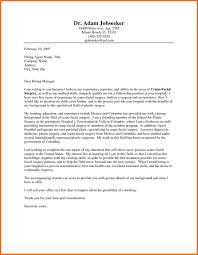 Summer Internship Resume Cover Letter Sample Electrical Engineering