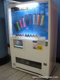 Umbrella Vending Machine Japan Inspiration Hong Kong Umbrella Vending