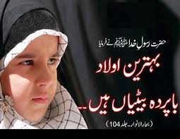 Hazrat Mohammad SAW - 1122