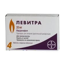 цена левитра в аптеках москвы и