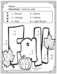 Find difference without regrouping for grade 1. Subtraction Worksheets Coloring Rocks