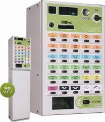 Compact Vending Machines Awesome Sanseidou Industrial Rakuten Global Market Compact Vending
