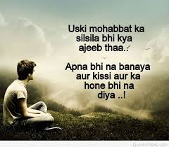 Very Sad Pictures Of Boys With Quotes In Hindi