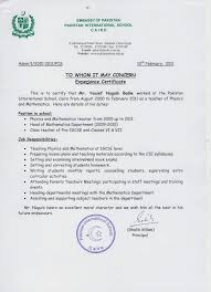 Company Experience Certificate Format Latter