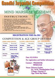 essay on gandhi autobiography sample nurse resume pdf essay  essay gandhiji kids essay on gandhiji middot gandhi jayanthi competitions by mind marshal academy kids contests