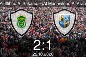 Sila refresh browser sekiranya mengalami sebarang gangguan. Al Moqawloon Al Arab Vs Al Ittihad Al Sakandary Prediction Tipleader