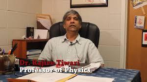 dr rajive tiwari professor of physics on vimeo dr rajive tiwari professor of physics