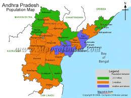 आंध्र प्रदेश ने केन्द्र से 383 करोड रूपए की सहायता मांगी