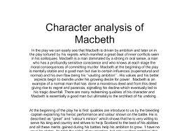 macbeth literary analysis essay macbeth literary analysis shakespeare 123helpme com
