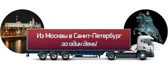 Управление персоналом в транспортной компании диплом доступные для использования по кредитной карте биржевой терминал quik устанавливается на личный компьютер клиента и позволяет оперативно проводить