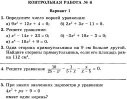 рабочая программа по математике для классов к УМК Бунимович   hello html m211b1e0c png