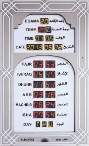 ضائقة محكوم يعترف ساعة الشروق مواقيت الصلاة - guillotinpoilvet.com