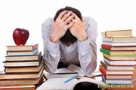 Где найти рефераты дипломные курсовые контрольные работы для  Если вы уже закончили учиться и вошли во взрослую жизнь однозначно вам повезло Но а если вы в настоящее время являетесь студентом значит