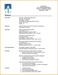 How To Create A Resume In Word Resume Template