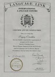 Репетитор по Английскому языку Репетитор по Английскому языку в  Увеличить диплом