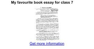my favourite book essay for class google docs
