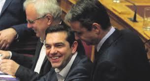 Αποτέλεσμα εικόνας για ελπίζεις Έλληνα ότι όλοι αυτοί που σε κατέστρεψαν θα σε σώσουν ;