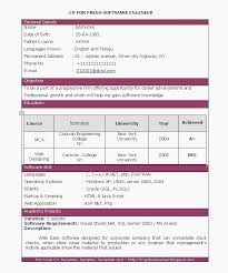 Resume For Software Engineer Fresher Roddyschrock Resume Format For