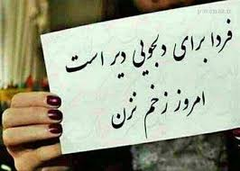 Image result for عاشقانه