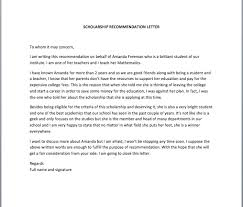 Scholarship Recommendation Letter Sample Scholarship Recommendation Letter Smart Letters