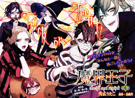 Image result for انیمه Makai Ouji: Devils and Realist